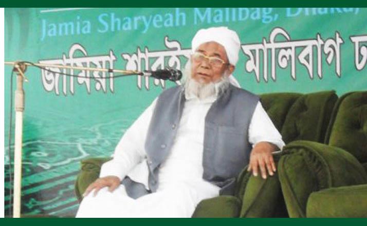 আল্লামা কাজী মুতাসিম বিল্লাহ: চৈতন্যের দীপশিখা