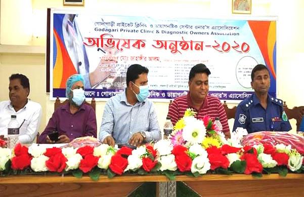 গোদাগাড়ীতে ওনার্স এসোসিয়েশনের অভিষেক অনুষ্ঠান