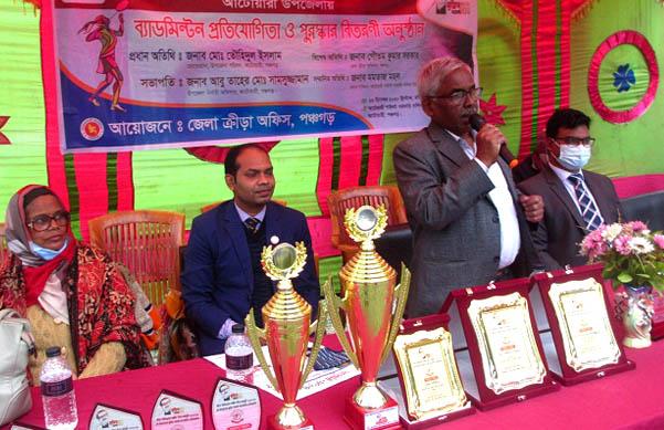 মুজিব বর্ষ উপলক্ষে আটোয়ারীতে ব্যাডমিন্টন প্রতিযোগিতা ও পুরস্কার বিতরণ