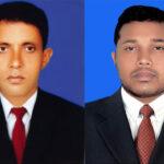 ঈশ্বরগঞ্জে সহকারী শিক্ষক সমাজ উপজেলা কমিটি গঠিত